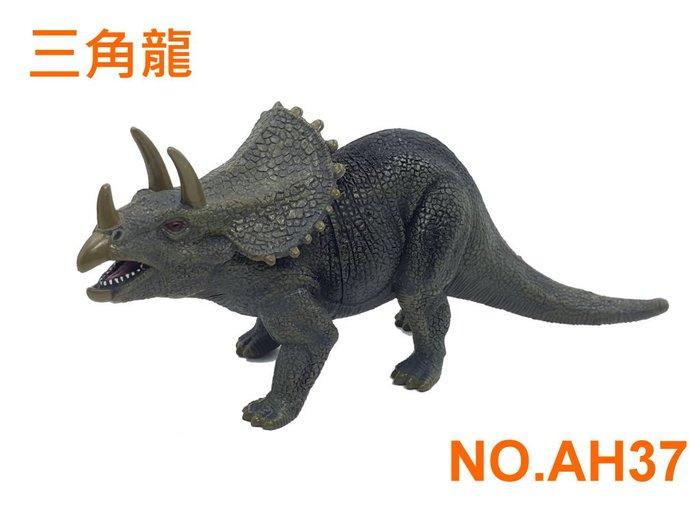 【積木城市】 侏儸紀 恐龍世界 恐龍模型 草食性恐龍-三角龍 特價140元〈37〉