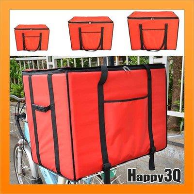 機車外送箱68L外送餐點飲料保溫箱外送便當保溫袋保溫包-紅/橘/綠/藍/黃/黑【AAA2903】