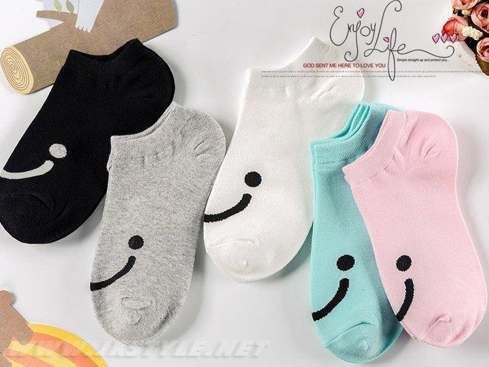 純棉  笑臉船型襪 短襪 隱形襪 低桶襪【GO09】