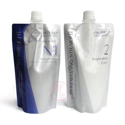 便宜生活館【燙染劑】資生堂 SHISEIDO 新水質感燙髮劑N第一劑+第二劑400ML 全新公司貨 (可超取)