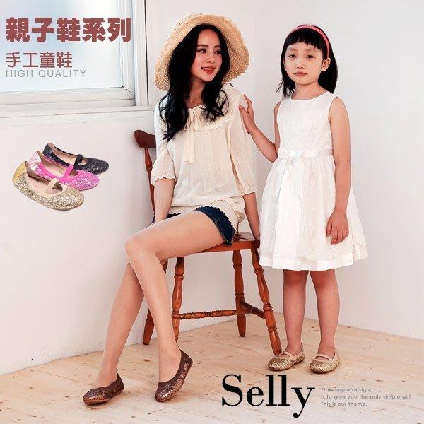 童鞋-璀璨亮片鬆緊口可攜式娃娃鞋(附鞋袋)-3色-Selly-沙粒-(KMF012)