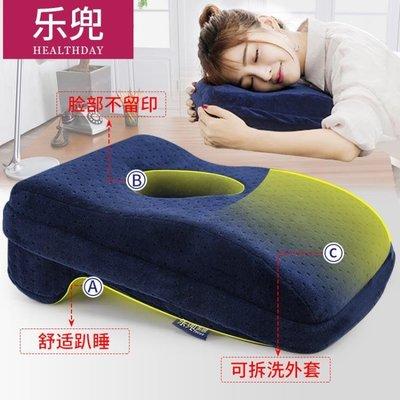 樂兜辦公室午睡枕趴睡枕午休抱枕趴趴枕兒童小學生教室睡覺小枕頭