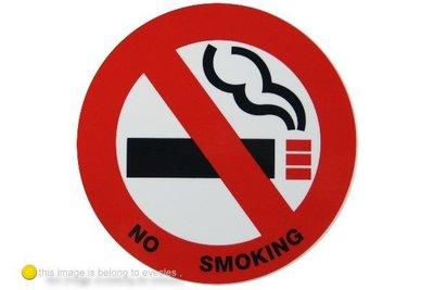 @EVC@禁煙標誌-小-圓_禁止吸煙貼紙_禁煙貼紙 Prohibit Smoking Stick _01038-632