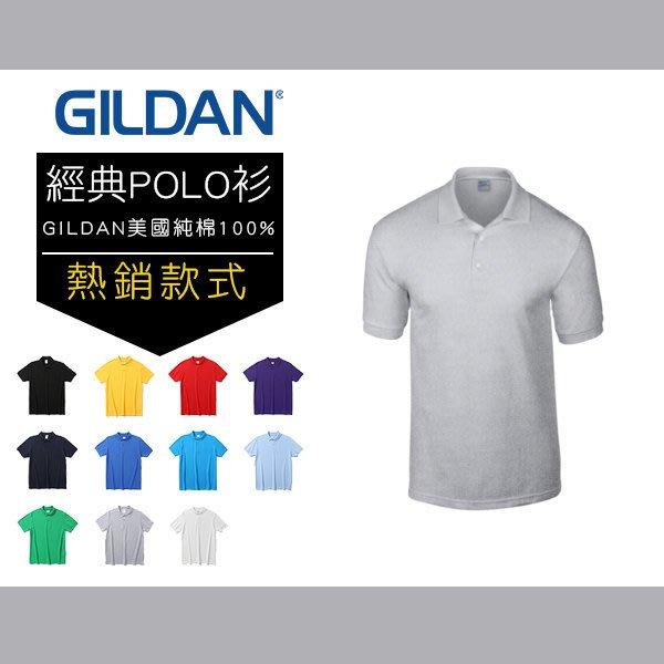 GILDAN 真品 POLO衫 美國棉 50%純棉 輕質感 中性 (深麻灰) S