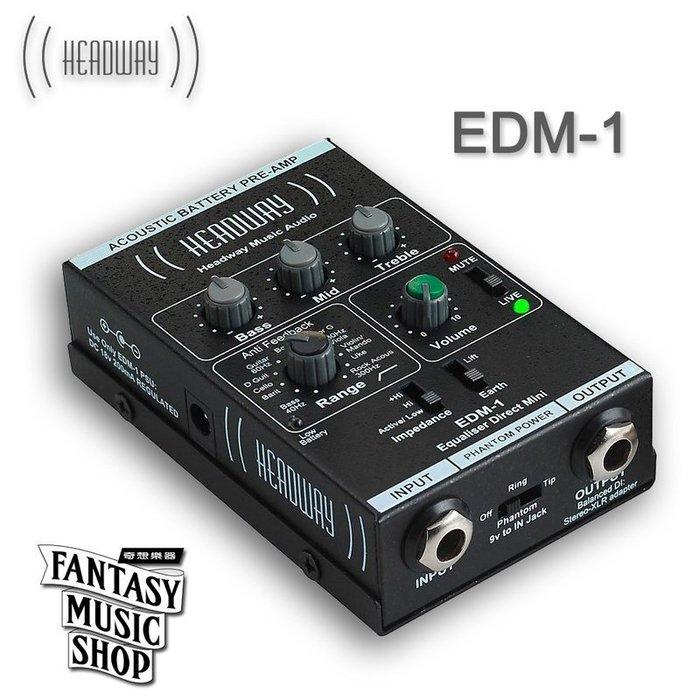 ☆ 唐尼樂器︵☆英國 Headway EDM-1 單軌木吉他/烏克麗麗/貝斯前級