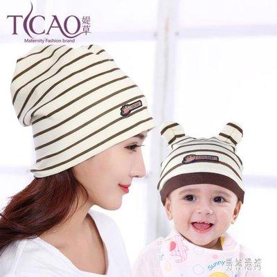 月子帽 產后產婦冒頭巾孕婦帽子棉質時尚秋冬加厚防風保暖女 BF20231