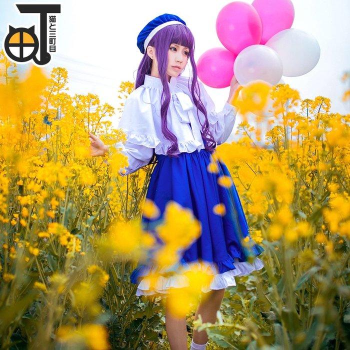 衣萊時尚 魔卡少女櫻cos服大道寺知世cosplay服藍色禮服#COS道具#COS服裝