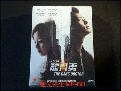[DVD] - 龍八夷 The Gang Doctor 1-18集 五碟完整版