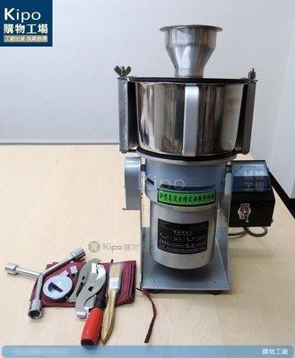 KIPO-中藥粉碎機 小型電動流水式藥材超細磨粉機 熱銷氣流式粉碎機 超微粉碎機 打粉機-NJO011104A