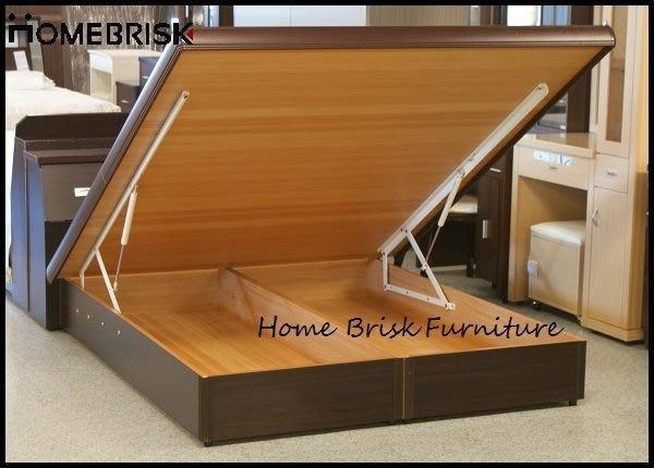 【宏興HOME BRISK】維拉妮卡5尺床頭箱+掀床+安全支撐感。有四色可以選擇,台北、桃園、基隆市區免運費