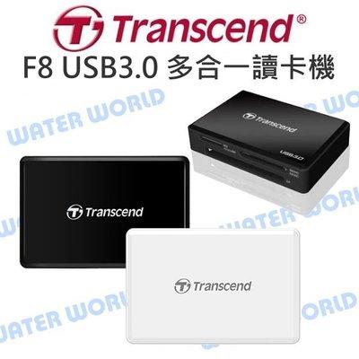 【中壢NOVA‧水世界】Transcend 創見 F8 USB 3.0 多功能讀卡機 TS-RDF8【原廠公司貨】