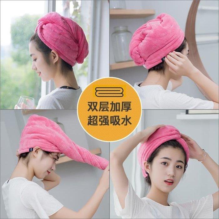 雙層加厚干髮帽成人超強吸水干髮巾浴帽包頭巾孕婦兒童毛巾速干帽