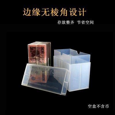 #熱賣店家#PCCB四版4版一元壹元1元整捆裝紙幣收藏盒1000張收納盒防潮防氧化(200元起購)