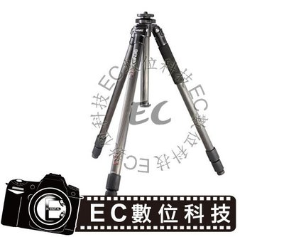 【EC數位】BENRO百諾 碳纖維 C4570T 百諾經典款腳架 勝興公司貨