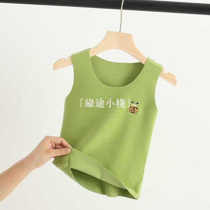 「綠途小棧」 兒童寶寶無痕保暖背心德絨秋冬寶寶貼身內穿打底男女童自發熱加絨內衣
