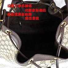 ☆優買二手名牌店☆ GUCCI 咖啡 皮革 緹花布 雙G LOGO 流蘇 肩背包 購物包 南瓜包 223951