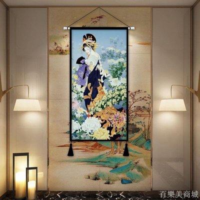 百樂美商城 日式掛布玄關走廊裝飾布畫無框畫客廳床頭背景墻布藝仕女和風掛毯