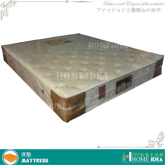 『888創意生活館』386-2C0I-50二線交叉獨立筒5尺$7,200元(09-3床墊獨立筒床墊工廠高雄床)高雄家具