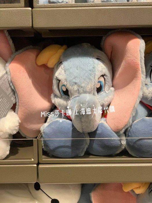Miss莎卡娜代購【上海迪士尼樂園】﹝預購﹞Dumbo 小飛象 呆寶 絨毛娃娃 Q版玩偶