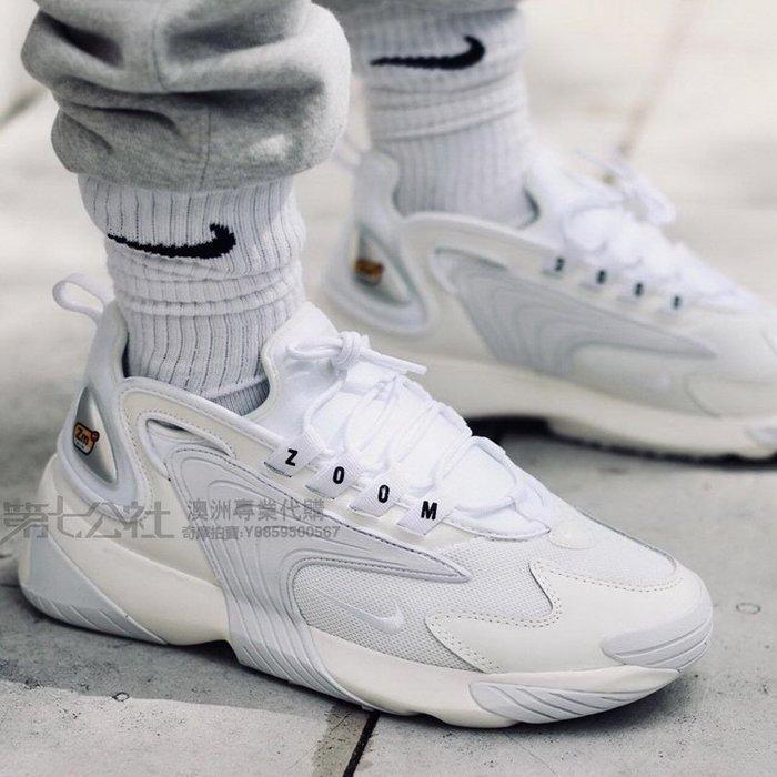 特價 NIKE ZOOM 2K 復古 流行 老爹鞋 女鞋 男鞋 運動鞋 休閒鞋 氣墊 厚底鞋 增高鞋 黑 白 緩震 百搭