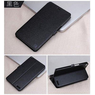 逸彩系列 榮耀 MediaPad X1...