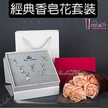 ☆[Hankaro]☆ 浪漫新創意情人系列精緻七天銀飾7件組經典香皂花套裝禮盒