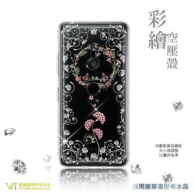 【WT 威騰國際】WT® Sony Xperia XZ3 施華洛世奇水晶 彩繪空壓殼 手機殼 軟殼 -【蝶戀】