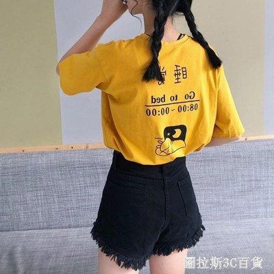 日和生活館 INS超火短袖T恤女夏ULZZANG學生寬鬆圓領韓版百搭怪味少女上衣潮 S686