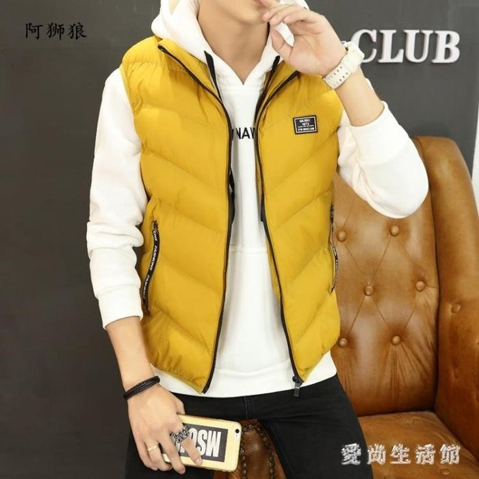 中大尺碼馬甲外套 冬季新款立領外套韓版時尚修身男輕薄簡約無袖棉衣 AW8837