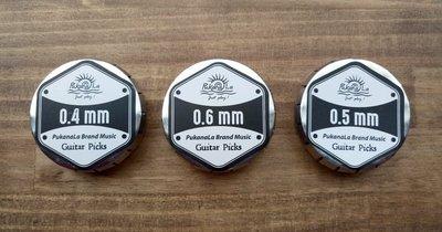 Pukanala 彈片 撥片 匹克 Pick 鐵盒裝 一盒20片 0.4mm 0.5mm 0.6mm - 【黃石樂器】