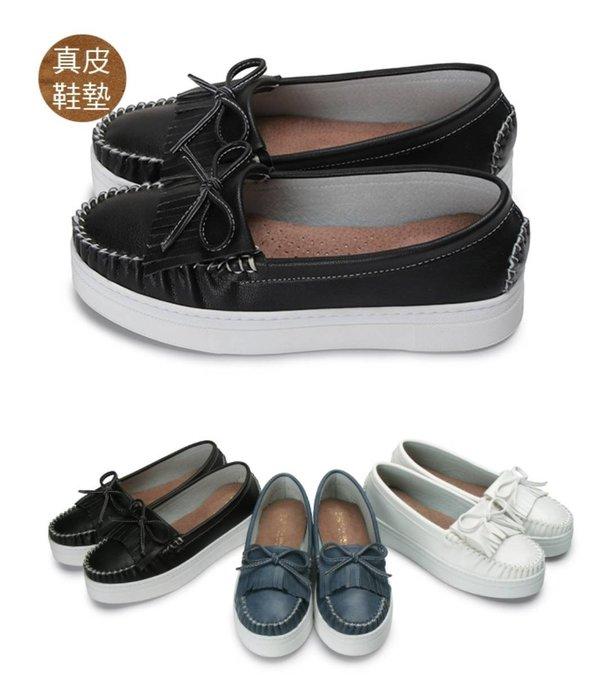 富發牌。女鞋。1BC41 皮革感流蘇厚底懶人鞋  (黑/白/藍) (23-25.5號)~nanakids娜娜童櫥