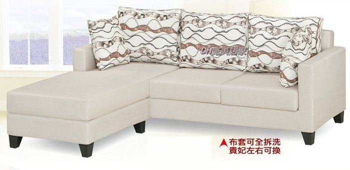 【DH】商品編號Q23-2商品名稱蓮雨L型布沙發組。沉穩/俐落/經典設計。主要地區免運費