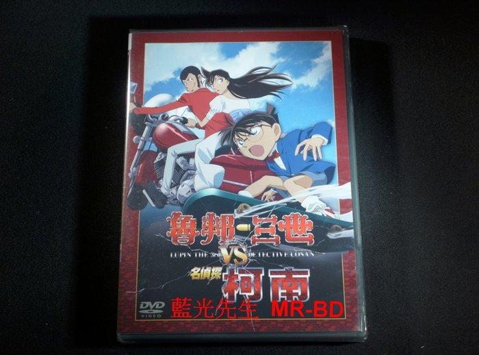 [DVD] - 名偵探柯南 : 魯邦三世特別篇 Detective Conan : Lupin The (普威爾公司貨)