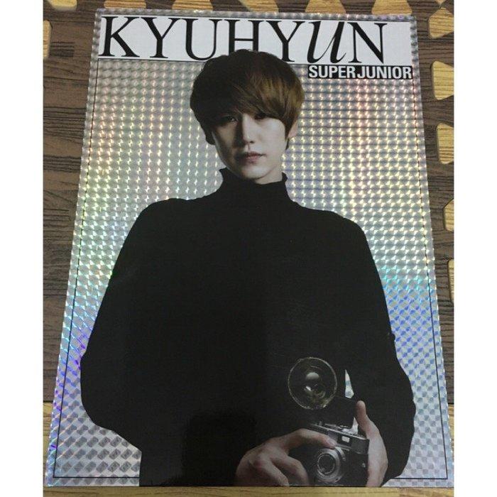 《絕版全新》Super Junior Kyuhyun 圭賢 雷射紙收藏夾