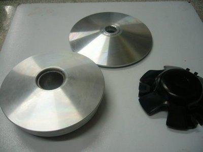 原廠升級版 光陽 奔騰G5/雷霆/RACING~普利盤+鋁楓葉+壓板+滑鍵~普利珠