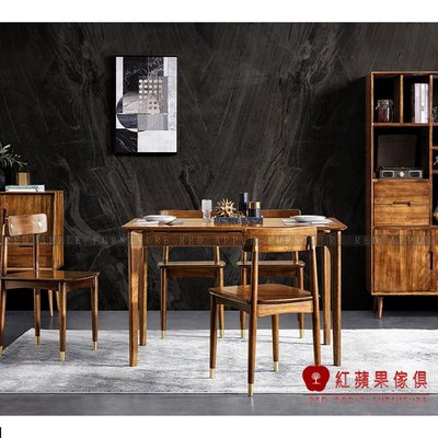 [紅蘋果傢俱]MG1259 金絲檀木(胡桃木)系列 餐桌/椅 餐邊櫃 書桌/椅 實木 北歐風 現代簡約 輕奢