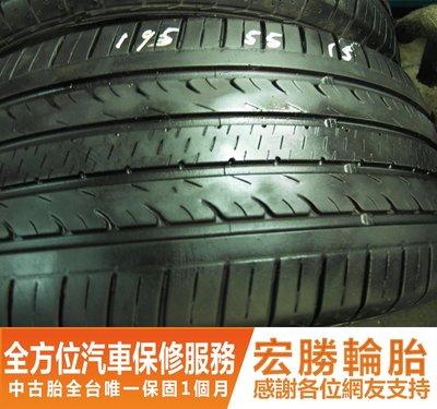 【宏勝輪胎】中古胎 落地胎 二手輪胎:C39.195 55 15 固特異 F1 4條 含工3000元