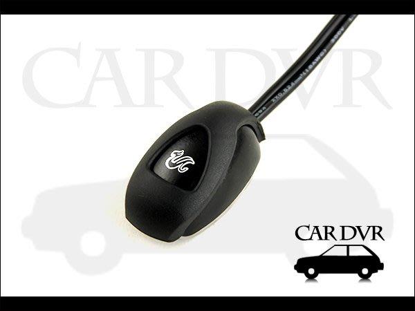 【免運】機車小U 聖甲蟲 FF3.0 QC3.0快速充電 機車USB 防水供電座 免鑽孔安裝