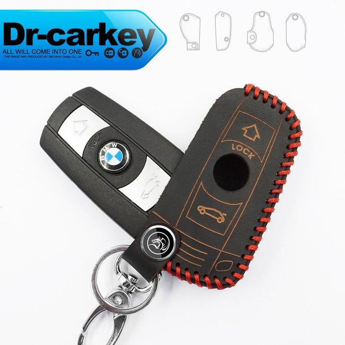 【鑰匙職人】BMW Z-series Z4 E89 E86 寶馬 汽車 Z系列 晶片 感應鑰匙 鑰匙皮套 鑰匙包