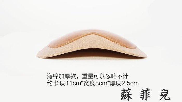 「免運」心形粘性加厚海綿比基尼硅膠胸墊  【豆丁部落】