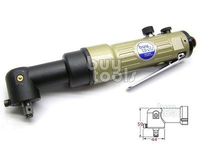 台灣工具-Air Impact Wrench《專業級》強力型三分90度氣動板手-3/8、超短前軸/雙鎚式大扭力「含稅」