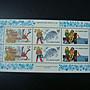 【大三元】紐澳郵票- 097紐西蘭- 釣魚- 新票小...