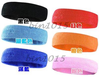 【0184】(護具達人)純棉素面運動保暖頭帶(5色可選)(全館護具齊全優惠價)(SD)