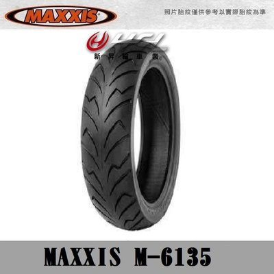 HSL 新昇輪車業 MAXXIS 6135 150/70-14 鋼絲版 正新 (含裝或含運) 拆胎機+輪胎平衡