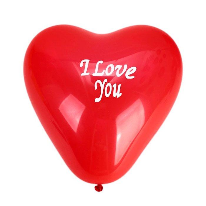 奇奇店-熱賣款 婚慶愛心氣球拱門造型布置結婚婚房裝飾婚禮生日心形氣球(量大諮詢客服優惠喔)