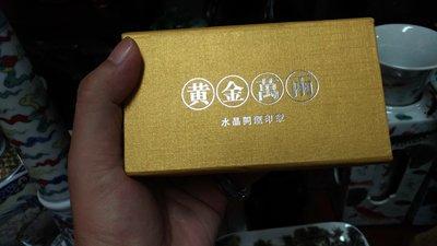 [低價換現金]高級黃水晶24K純金開運...