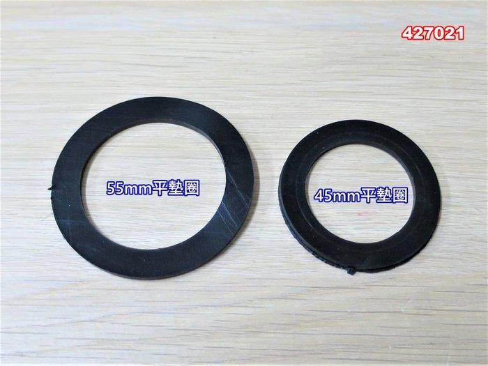 橡膠密封平墊圈 多種尺寸規格 水槽下水管接口平墊圈 021
