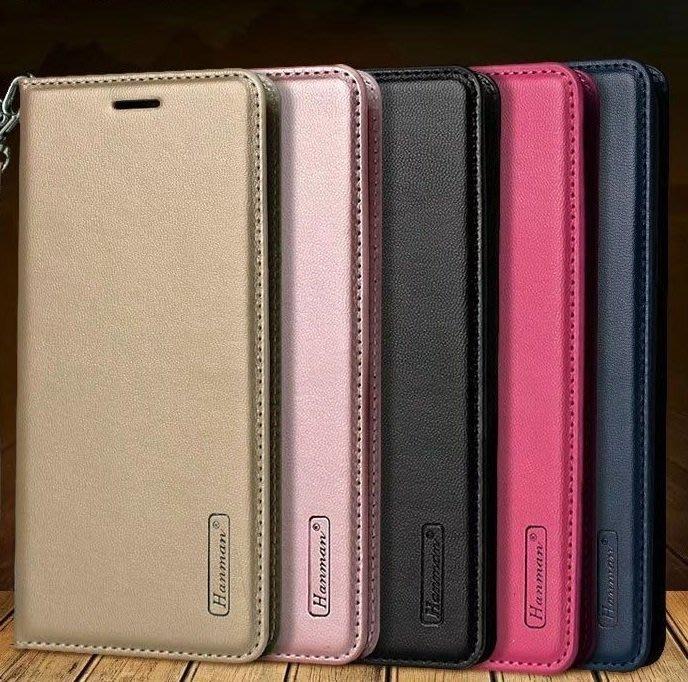 ☆偉斯科技☆ASUS ZC600KL皮套【送9H鋼化玻璃】ZenFone5(可自取) 無吊飾手機套 翻頁皮套 現貨中