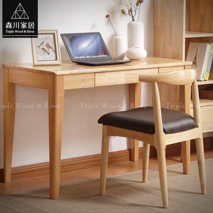 《森川家居》NST-02ST02-北歐簡約實木設計書桌 桌椅餐廳民宿/餐椅收納設計/美式LOFT品東西IKEA