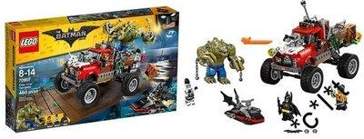 LEGO 70907 Batman Movie - Killer Croc Tail-Gator MISB全新